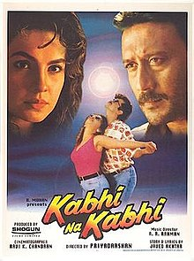 Download Songs Kabhi Na Kabhi Movie by Priyadarshan on Pagalworld
