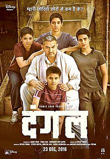 Movie Dangal  by Raftaar on songs download at Pagalworld