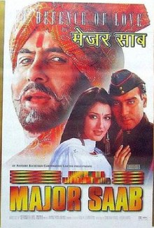 Hit movie Major Saab by Anand Raj Anand on songs download at Pagalworld