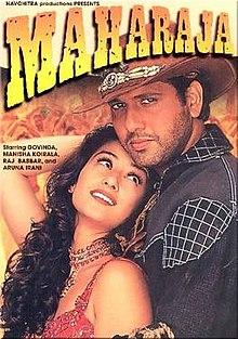 Latest Movie Maharaja  by Shakti Kapoor songs download at Pagalworld