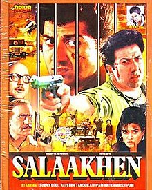 Latest Movie Salaakhen  by Sunny Deol songs download at Pagalworld