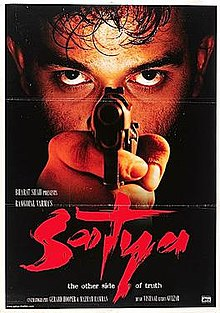 Download Songs Satya  Movie by Ram Gopal Varma on Pagalworld