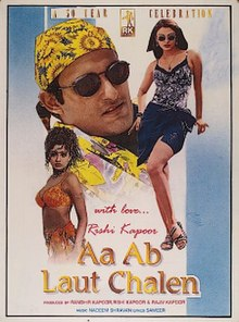Latest Movie Aa Ab Laut Chalen by Aishwarya Rai songs download at Pagalworld