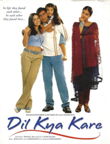 Latest Movie Dil Kya Kare by Mahima Chaudhry songs download at Pagalworld