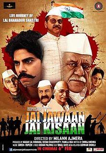 Hit movie Jai Jawaan Jai Kisaan  by Prem Chopra songs download on Pagalworld