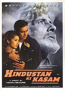 Latest Movie Hindustan Ki Kasam  by Ajay Devgn songs download at Pagalworld