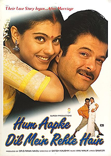 Latest Movie Hum Aapke Dil Mein Rehte Hain by Anil Kapoor songs download at Pagalworld