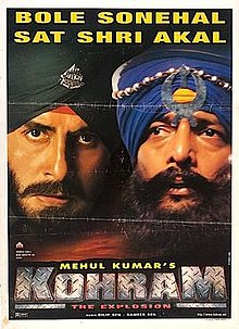 Latest Movie Kohram by Nana Patekar songs download at Pagalworld