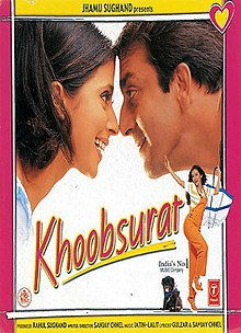 Latest Movie Khoobsurat  by Urmila Matondkar songs download at Pagalworld