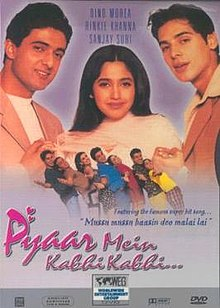 Download Songs Pyaar Mein Kabhi Kabhi Movie by Company on Pagalworld
