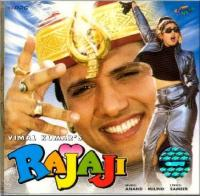 Movie Rajaji  by Udit Narayan on songs download at Pagalworld