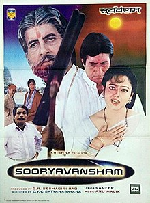 Latest Movie Sooryavansham by Amitabh Bachchan songs download at Pagalworld