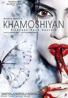 Download Songs Khamoshiyan Movie by Mukesh Bhatt on Pagalworld