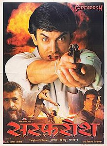 Latest Movie Sarfarosh by Mukesh Rishi songs download at Pagalworld