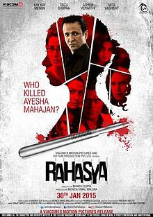 Download Songs Rahasya Movie by Viacom 18 Motion Pictures on Pagalworld