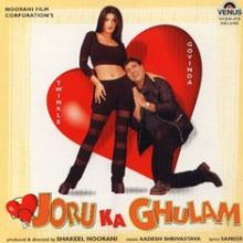 Latest Movie Joru Ka Ghulam by Johnny Lever songs download at Pagalworld