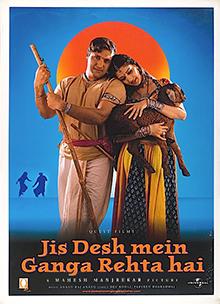 Latest Movie Jis Desh Mein Ganga Rehta Hain by Govinda songs download at Pagalworld