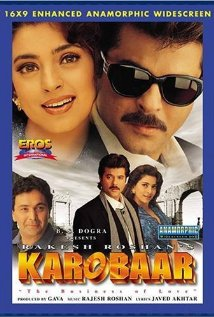 Latest Movie Karobaar: The Business of Love by Rishi Kapoor songs download at Pagalworld