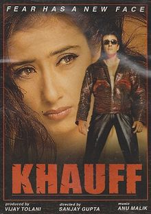 Latest Movie Khauff by Sanjay Dutt songs download at Pagalworld