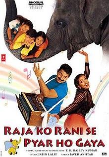 Latest Movie Raja Ko Rani Se Pyar Ho Gaya by Manisha Koirala songs download at Pagalworld