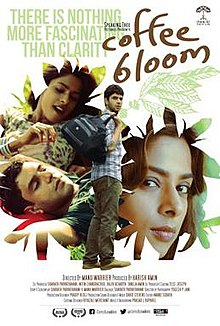 Download Songs Coffee Bloom Movie by Productions on Pagalworld