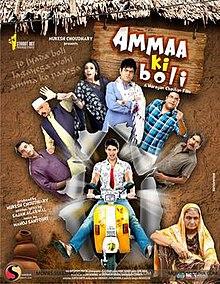 Latest Movie Ammaa Ki Boli by Govind Namdev songs download at Pagalworld