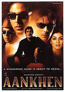 Latest Movie Aankhen  by Aditya Pancholi songs download at Pagalworld