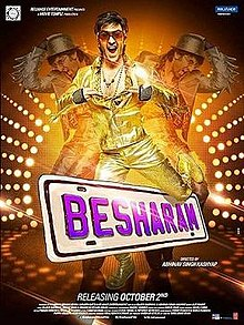 Latest Movie Besharam  by Rishi Kapoor songs download at Pagalworld