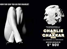 Latest Movie Charlie Kay Chakkar Mein by Naseeruddin Shah songs download at Pagalworld