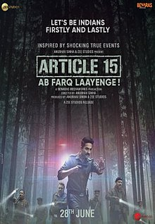 Movie Article 15  by Yasser Desai on songs download at Pagalworld