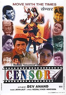Movie Censor  by Jaspinder Narula on songs download at Pagalworld