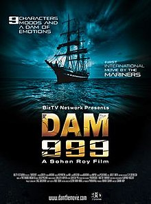 Latest Movie Dam 999 by Ashish Vidyarthi songs download at Pagalworld