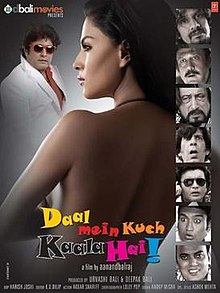 Latest Movie Daal Mein Kuch Kaala Hai by Jackie Shroff songs download at Pagalworld