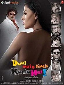 Latest Movie Daal Mein Kuch Kaala Hai by Veena Malik songs download at Pagalworld