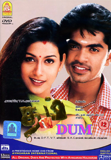 Download Songs Dum (2003 Tamil film) Movie by Productions on Pagalworld