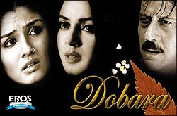 Latest Movie Dobara by Jackie Shroff songs download at Pagalworld