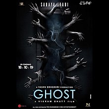 Download Songs Ghost  Movie by Vikram Bhatt on Pagalworld