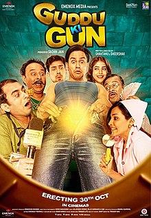 Latest Movie Guddu Ki Gun by Kunal Khemu songs download at Pagalworld