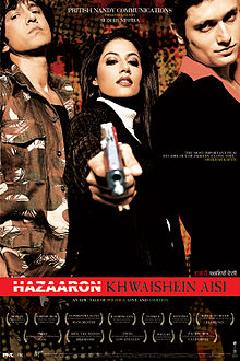 Latest Movie Hazaaron Khwaishein Aisi by Ram Kapoor songs download at Pagalworld