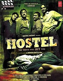 Latest Movie Hostel  by Tulip Joshi songs download at Pagalworld