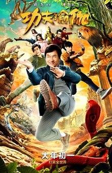 Latest Movie Kung Fu Yoga by Disha Patani songs download at Pagalworld