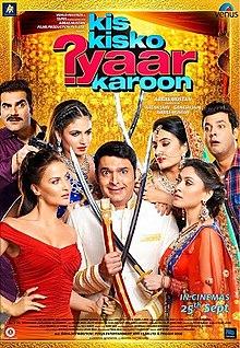 Download Songs Kis Kisko Pyaar Karoon Movie by Abbas-mustan on Pagalworld