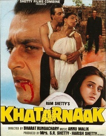 Latest Movie Khatarnaak by Kiran Kumar songs download at Pagalworld