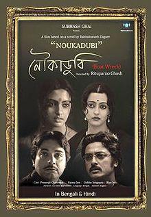 Latest Movie Noukadubi  by Jisshu Sengupta songs download at Pagalworld
