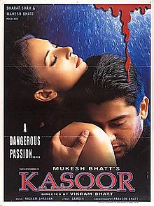 Latest Movie Kasoor by Irrfan Khan songs download at Pagalworld