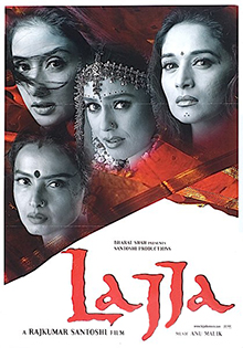 Latest Movie Lajja  by Ajay Devgn songs download at Pagalworld