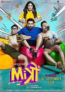 Movie Mitron by Jubin Nautiyal on songs download at Pagalworld