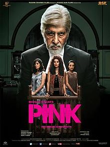 Latest Movie Pink  by Amitabh Bachchan songs download at Pagalworld