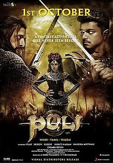 Latest Movie Puli  by Sridevi songs download at Pagalworld