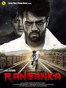 Latest Movie Ranbanka by Ravi Kishan songs download at Pagalworld